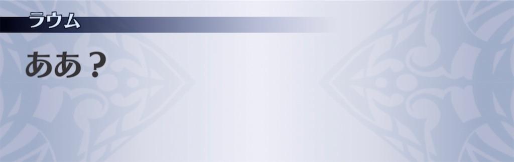 f:id:seisyuu:20210308224739j:plain