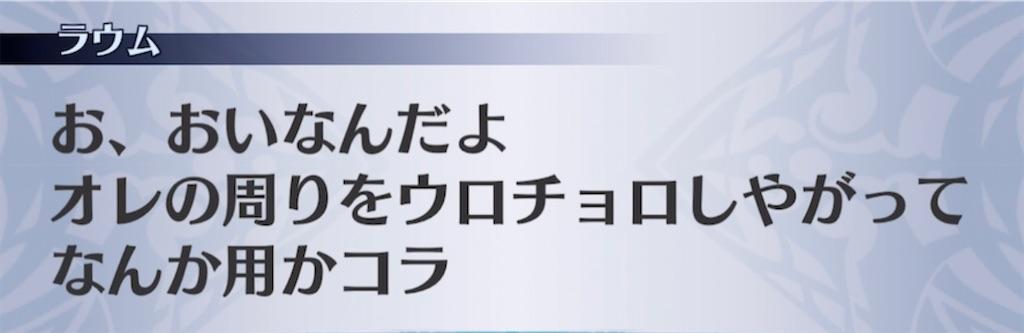 f:id:seisyuu:20210308224745j:plain