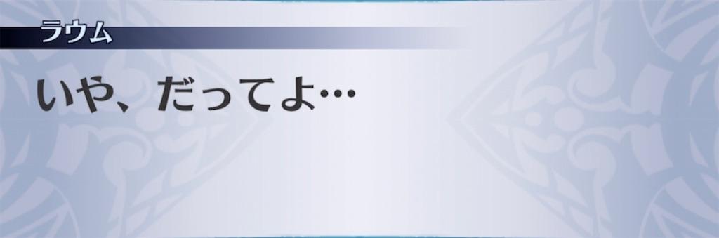 f:id:seisyuu:20210308224851j:plain