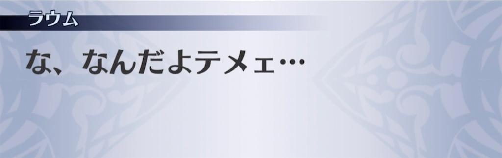 f:id:seisyuu:20210308225210j:plain