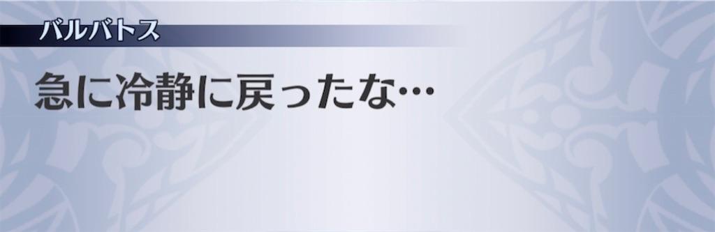 f:id:seisyuu:20210308225748j:plain