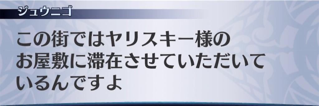 f:id:seisyuu:20210308230303j:plain