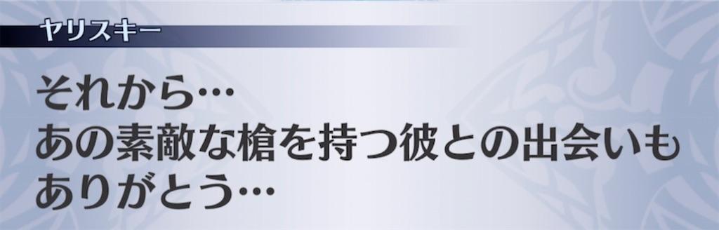 f:id:seisyuu:20210308231049j:plain