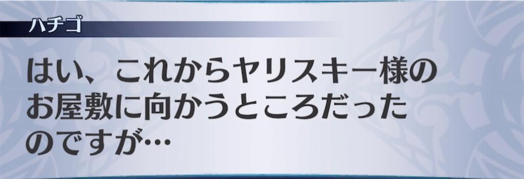 f:id:seisyuu:20210308231243j:plain