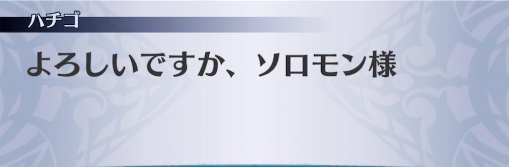 f:id:seisyuu:20210308231340j:plain