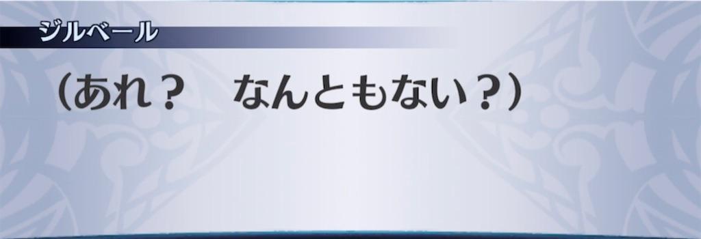 f:id:seisyuu:20210309033256j:plain