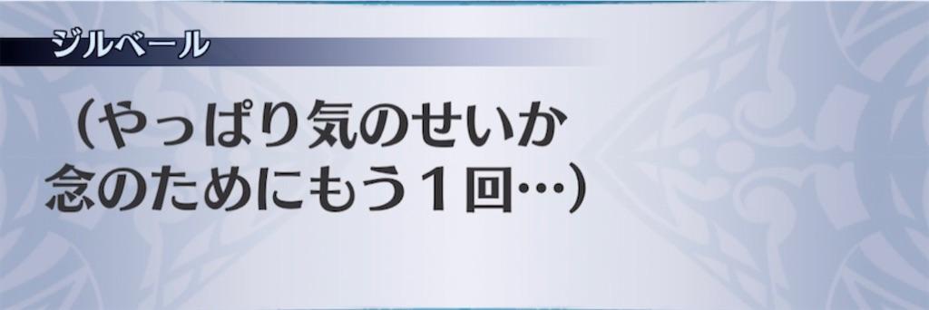 f:id:seisyuu:20210309033301j:plain