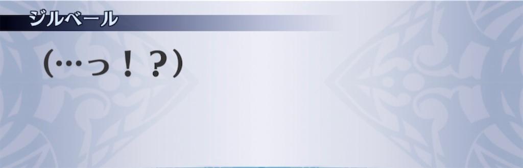 f:id:seisyuu:20210309033307j:plain