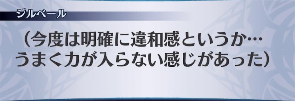 f:id:seisyuu:20210309033311j:plain