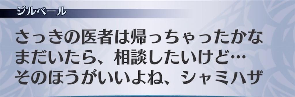 f:id:seisyuu:20210309033410j:plain