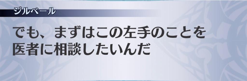 f:id:seisyuu:20210309033507j:plain