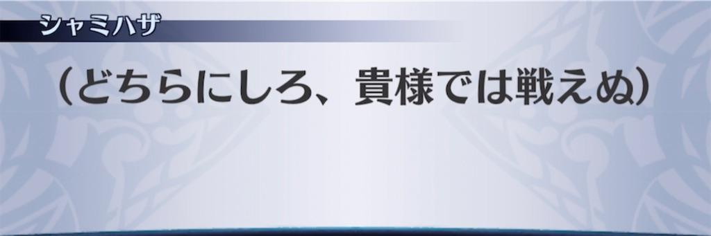 f:id:seisyuu:20210309033546j:plain