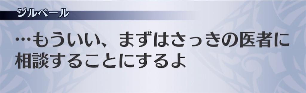 f:id:seisyuu:20210309035049j:plain