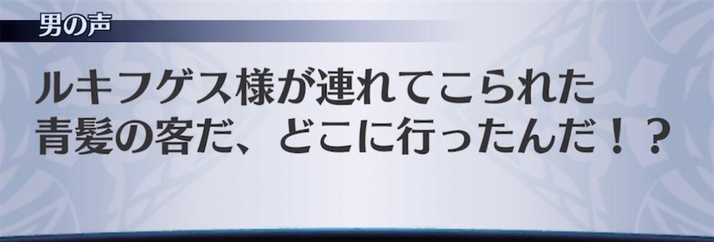f:id:seisyuu:20210309040350j:plain