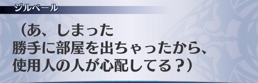 f:id:seisyuu:20210309040354j:plain