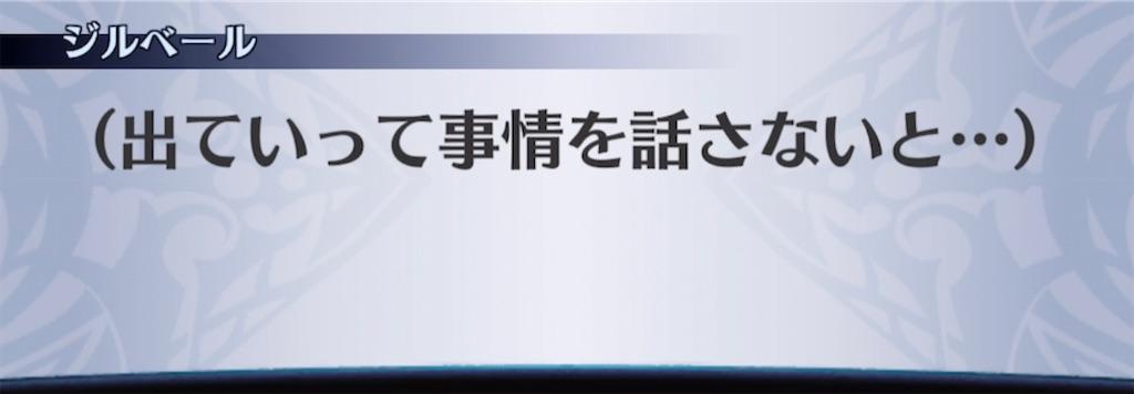 f:id:seisyuu:20210309040357j:plain