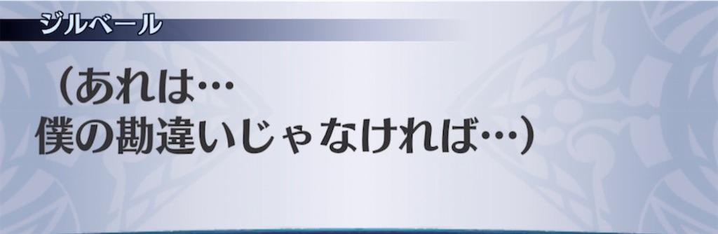 f:id:seisyuu:20210309040739j:plain