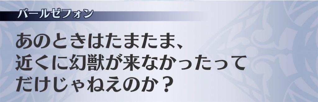 f:id:seisyuu:20210309063750j:plain