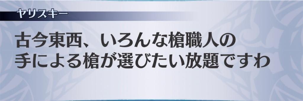 f:id:seisyuu:20210309064021j:plain