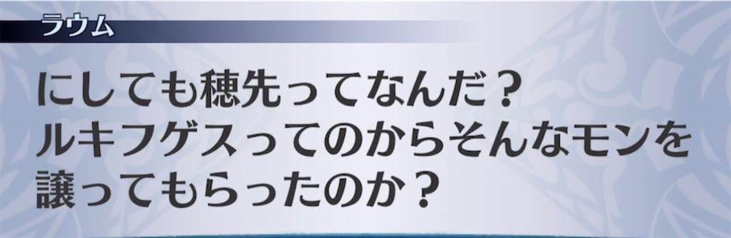 f:id:seisyuu:20210309064113j:plain