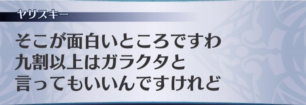 f:id:seisyuu:20210309064427j:plain