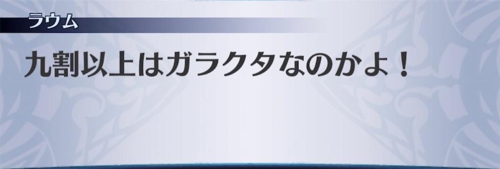 f:id:seisyuu:20210309064429j:plain