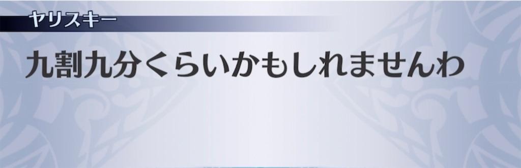 f:id:seisyuu:20210309064455j:plain