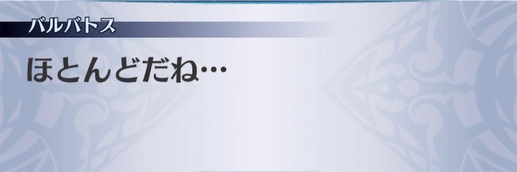 f:id:seisyuu:20210309064458j:plain