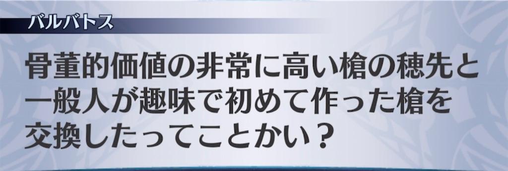 f:id:seisyuu:20210309064655j:plain