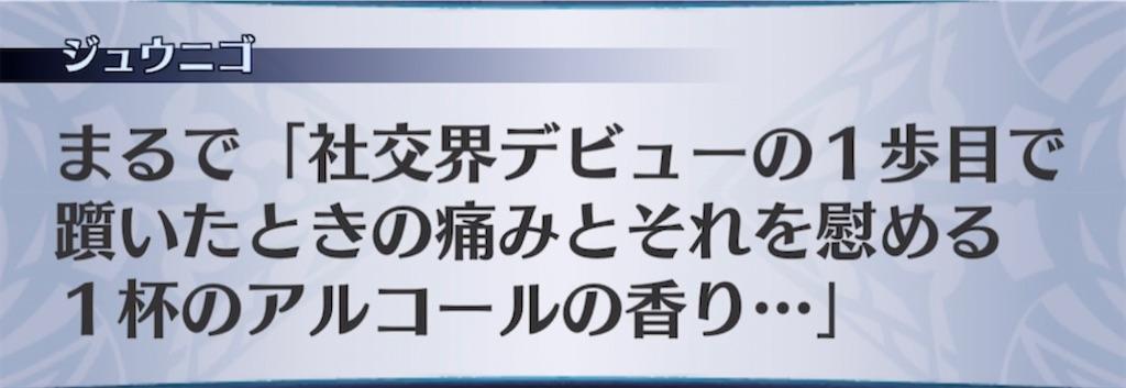f:id:seisyuu:20210309064801j:plain