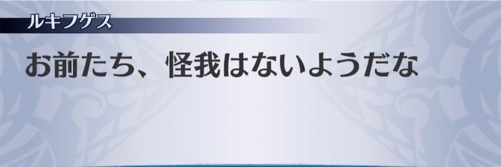 f:id:seisyuu:20210309065301j:plain