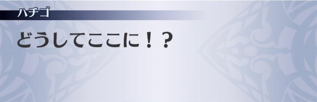 f:id:seisyuu:20210309065305j:plain