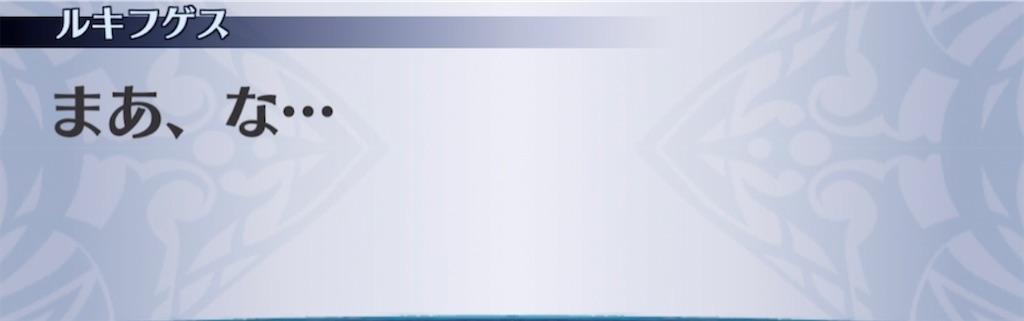 f:id:seisyuu:20210309065408j:plain