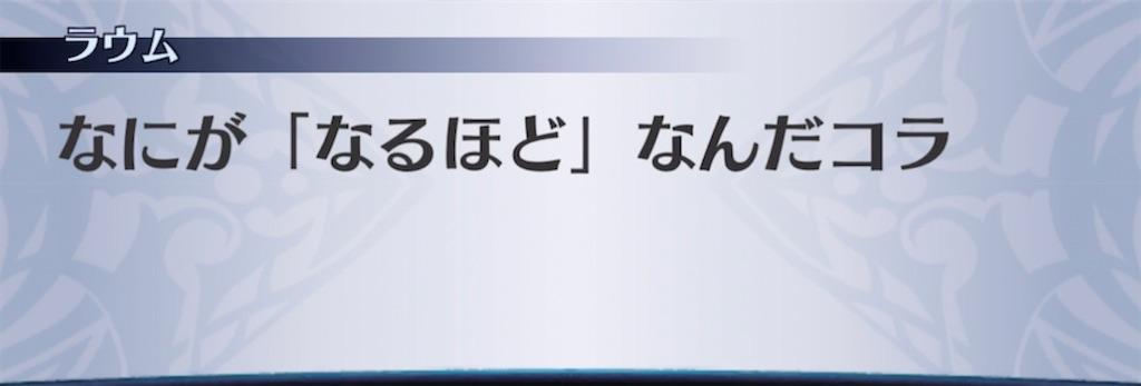 f:id:seisyuu:20210309065449j:plain