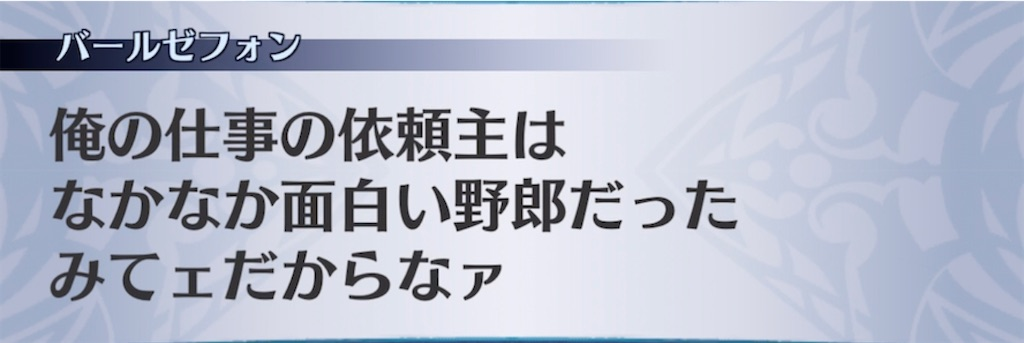 f:id:seisyuu:20210309065453j:plain