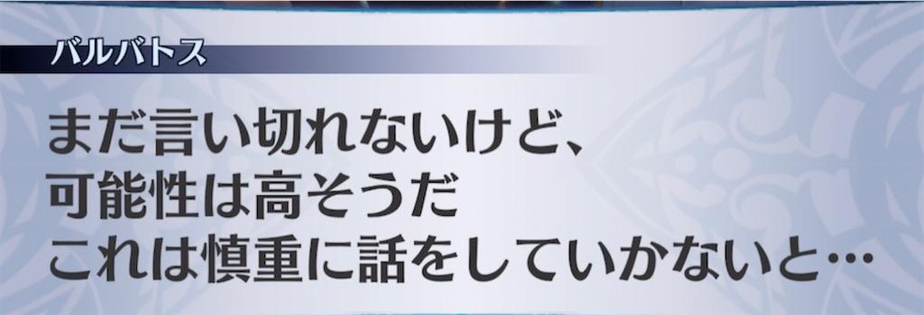 f:id:seisyuu:20210309065604j:plain