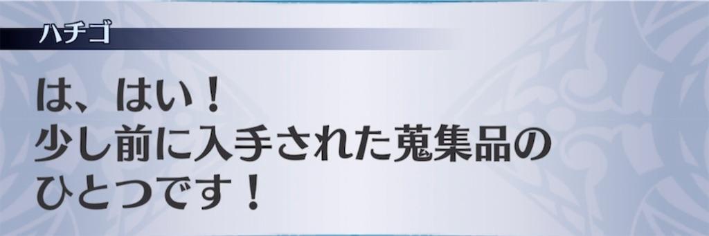 f:id:seisyuu:20210309101527j:plain
