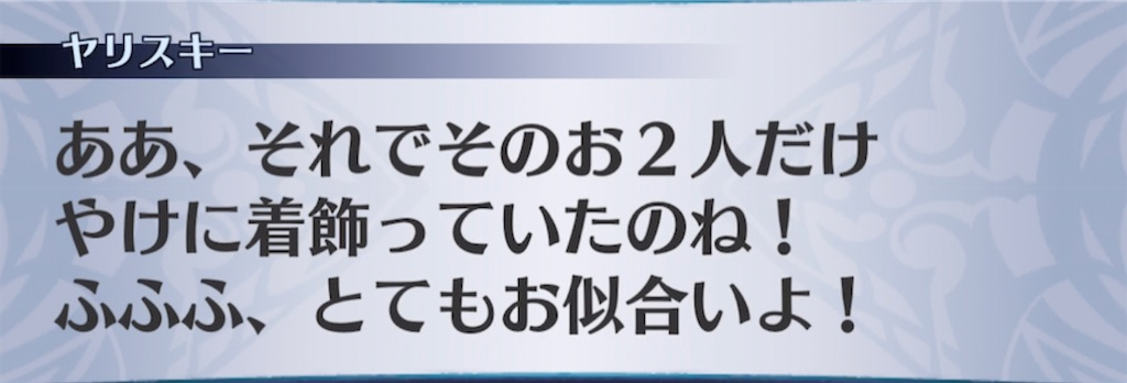 f:id:seisyuu:20210309101618j:plain