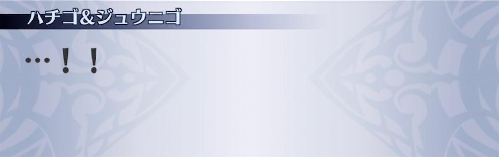 f:id:seisyuu:20210309101749j:plain