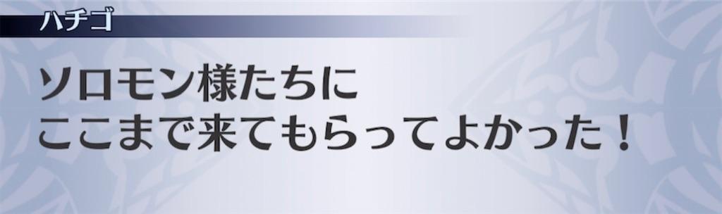 f:id:seisyuu:20210310184044j:plain