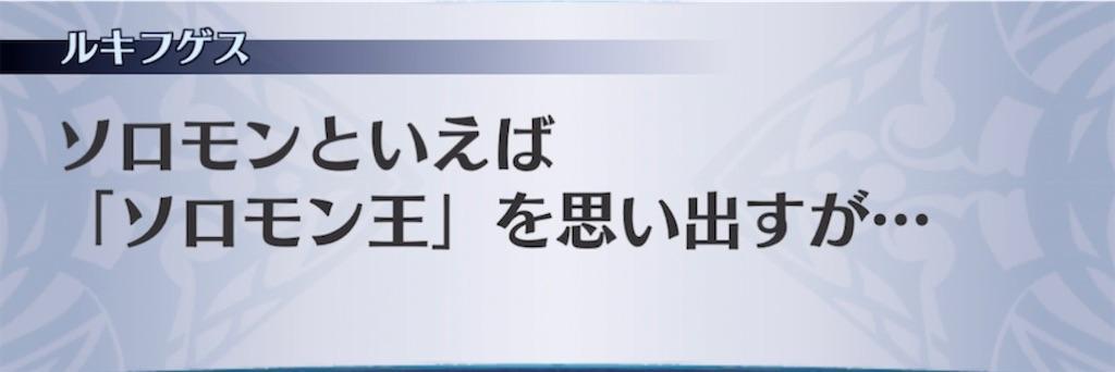 f:id:seisyuu:20210310184233j:plain