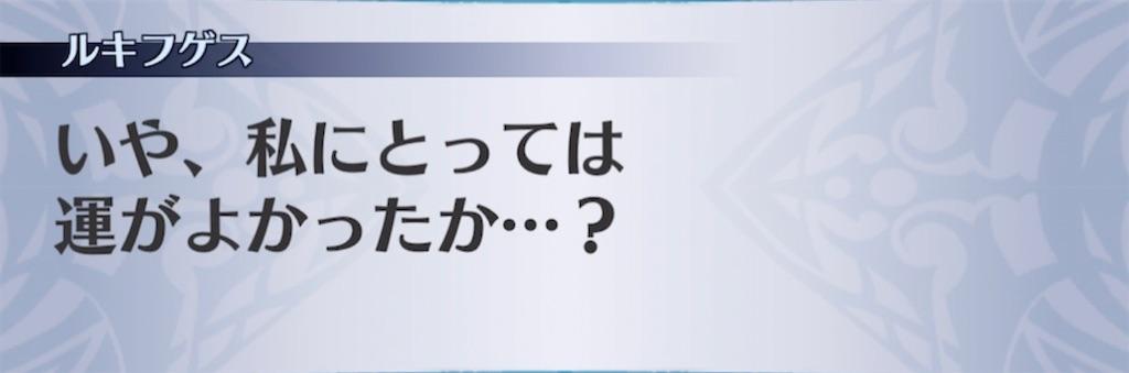 f:id:seisyuu:20210310185411j:plain