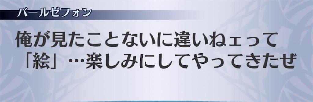 f:id:seisyuu:20210310185703j:plain