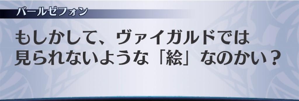 f:id:seisyuu:20210310185708j:plain