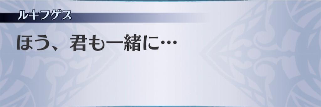 f:id:seisyuu:20210310185853j:plain