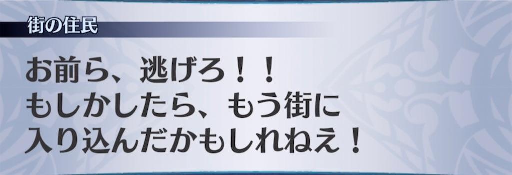 f:id:seisyuu:20210310185900j:plain