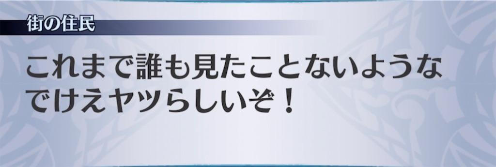 f:id:seisyuu:20210310185903j:plain