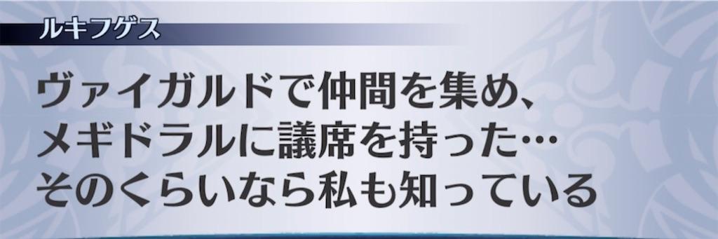 f:id:seisyuu:20210310205750j:plain