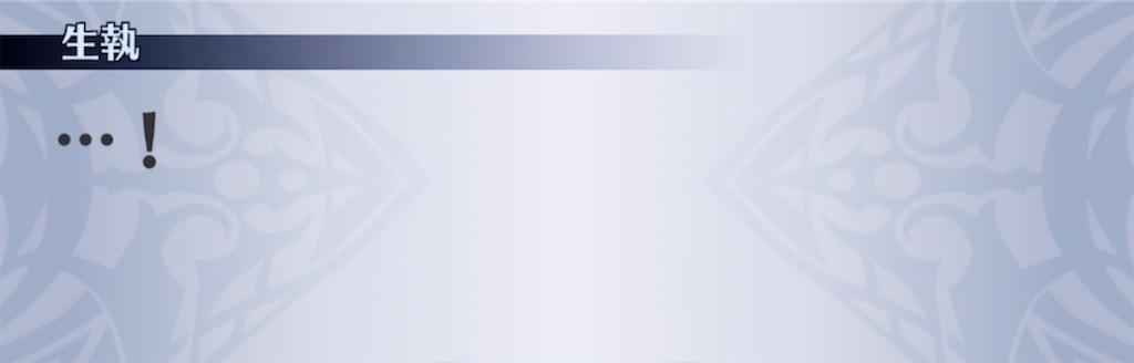 f:id:seisyuu:20210310205753j:plain