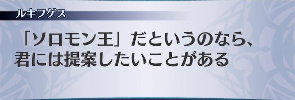 f:id:seisyuu:20210310205759j:plain